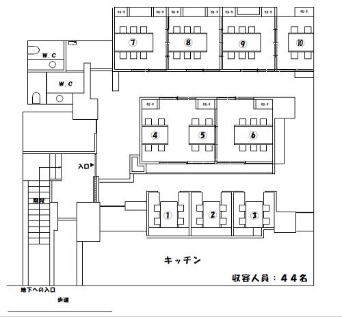 ビーフマン横浜関内店内観