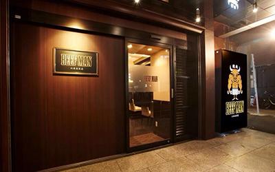 BEEFMAN六本木本店